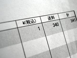IMGP4604.jpg