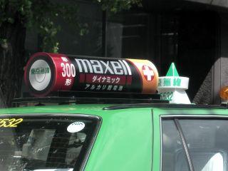 batterycar.jpg