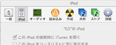 iTunes.tiff
