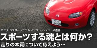 tamashii.jpg