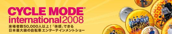 cicle_mode2008.jpg