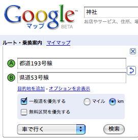 google_route.jpg