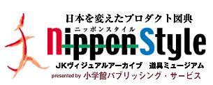 japonstyle_logo.jpg