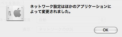 osx_error_dialog.jpg