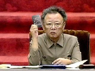 shougun-iphone.jpg