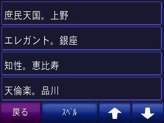 tokyo_GW.jpg